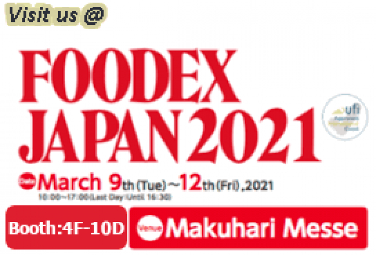 Foodex Japan 2021 - March 9 - 12 Makuhari, Messe, Japan